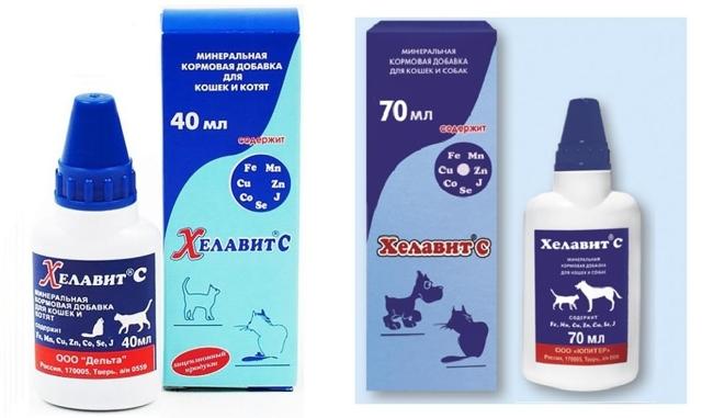 Хелавит С для кошек - инструкция по применению препарата
