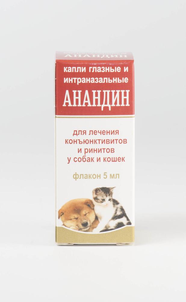 Капли в нос для кошек- список препаратов