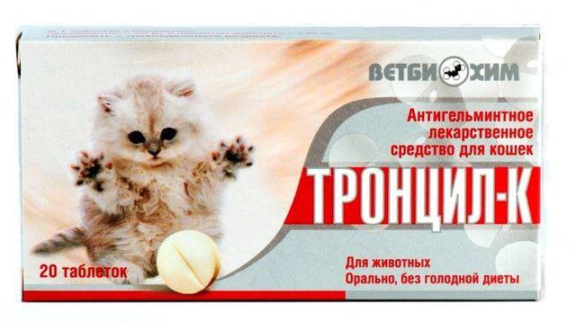 Тронцил К для кошек - инструкция по применению