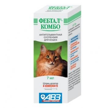 Фебтал для кошек - инструкция по применению препарата