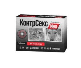 Капли для кошек во время течки - обзор препаратов