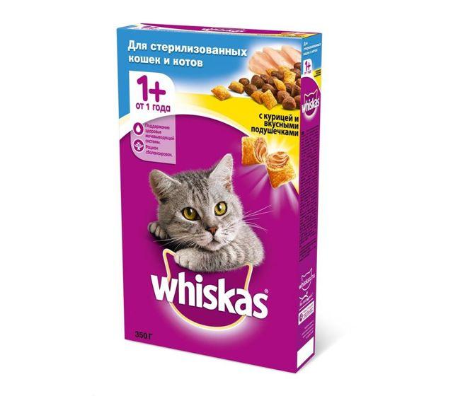 Вискас для котят - можно ли давать