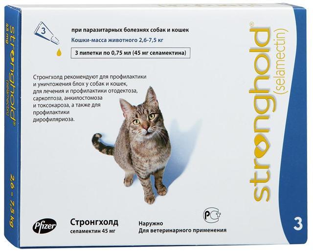 Таблетки от блох для кошек - применение и действие