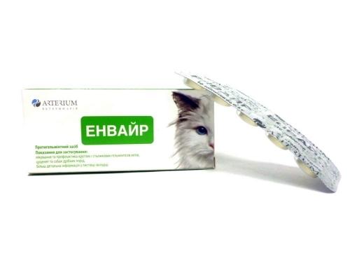 Энвайр для кошек: инструкция по применению