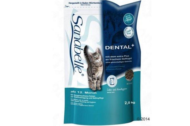 Корм Бош для кошек - состав, виды, плюсы и минусы