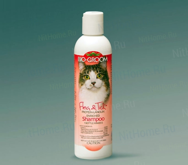 Лучшее средство от блох для кошек - препараты, ошейники, народные средства