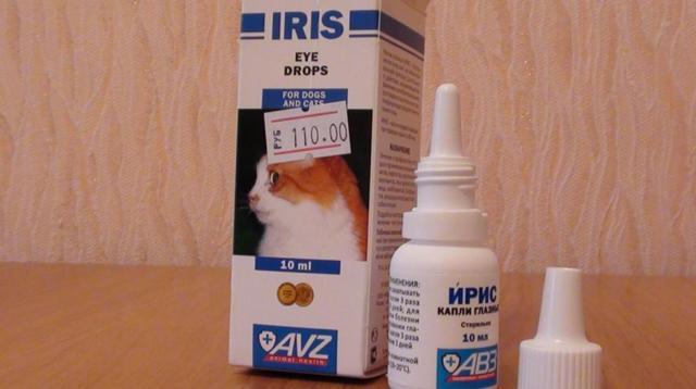 Глазные капли Ирис для кошек - инструкция по применению