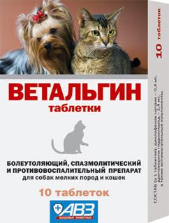Анальгин для кошек: инструкция по применению