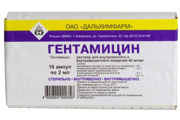 Гентамицин для кошек - инструкция по применению, дозировка