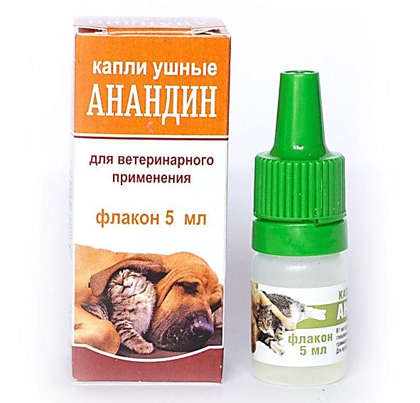 Анандин для кошек - инструкция по применению препарата
