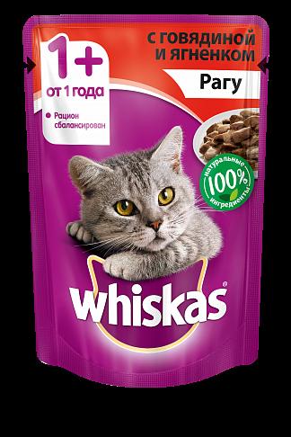 Сухой корм для кошек Вискас - плюсы и минусы
