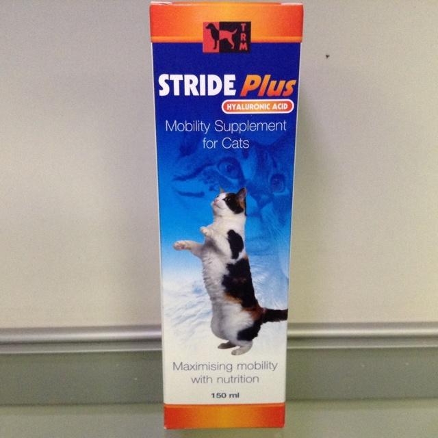 Страйд для кошек - инструкция по применению препарата
