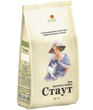 Гипоаллергенный корм для кошек - лучшие виды