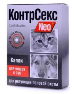 Успокоительное для кошек - обзор препаратов