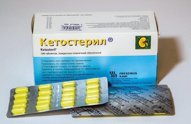 Кетостерил для кошек - инструкция по применению препарата
