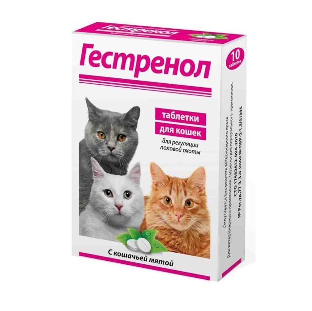 Капли Гестренол для кошек - инструкция по применению препарата