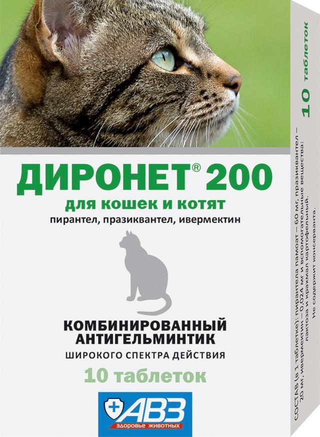 Диронет Спот он для кошек - инструкция по применению