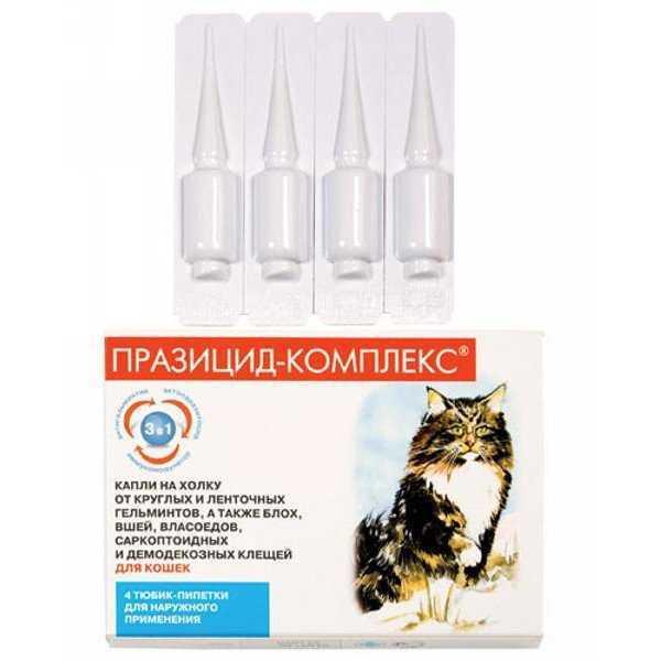 Капли от блох и глистов для кошек