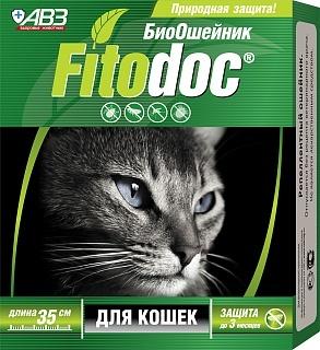 Ошейник от блох для котенка - правила пользования, как выбрать