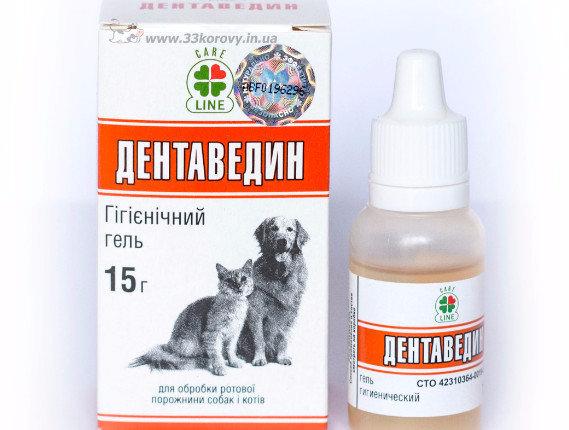 Дентаведин гель для кошек - состав, способ применения